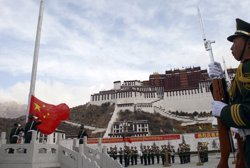 La Xina exigeix respecte a Alemanya cap a la seva selecció sub-20 (CHINA DAILY CHINA DAILY INFOR)