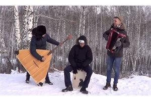 El 'Despacito' ruso viral: entran en calor gracias a ritmos latinos en Siberia