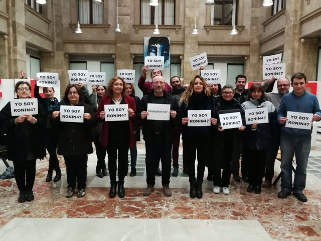 Campaña de apoyo policía Madrid