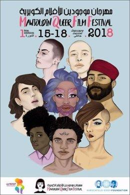 Cartel del Festival de Cine Mawjoudin Queer en Túnez