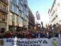 UNOS 35.000 POLICIAS Y GUARDIA CIVILES SE MANIFIESTAN EN BARCELONA POR LA EQUIPARACION SALARIAL