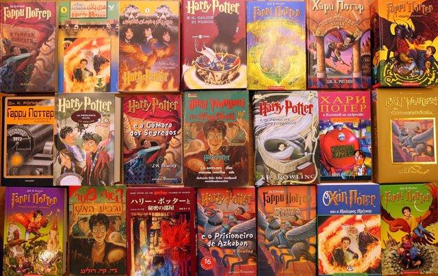 Portadas de los libros de Harry Potter