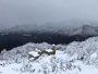 Foto: Protección Civil mantiene la alerta por nevadas y avisa de peligro por heladas y frío en amplias zonas de la Península