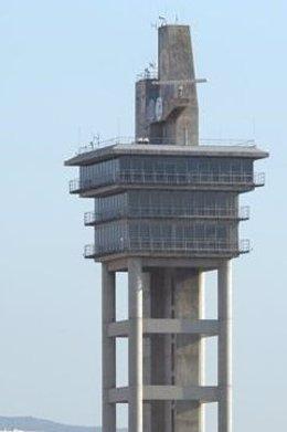 Torre de Control del Puerto de Algeciras