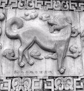 Foto: Año Nuevo Chino, el Año del Perro: Averigua en qué año Chino naciste