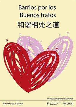 Campaña por los Buenos Tratos en chino