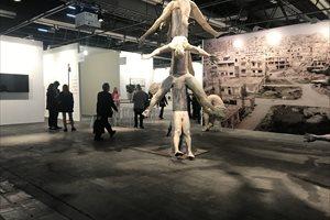 El arte de posguerra brasileño, entre los premios 'A' 2018 de la Fundación Arco