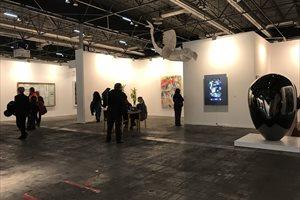 ARCOmadrid 2018 exhibe el arte contemporáneo de 15 artistas venezolanos