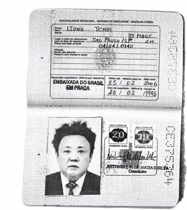 Pasaporte  Kim Jong Il