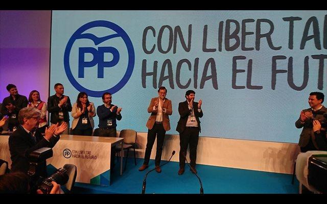 CongresoPP.- Fernando López Miras elegido como presidente del PP de Murcia con el 93,24 de los votos