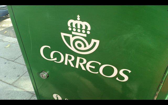 CC.OO., UGT y CSIF se movilizarán en contra del 'desmantelamiento' de Correos en Tarragona