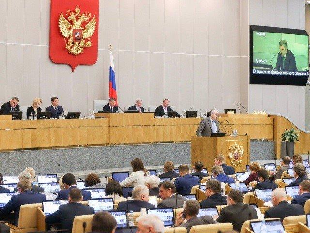 Sesión plenaria de la Duma, la Cámara Baja del Parlamento ruso