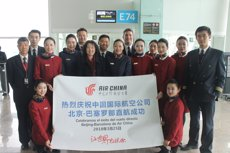 Air China inaugura un vol directe entre Barcelona i Pequín (AIR CHINA)