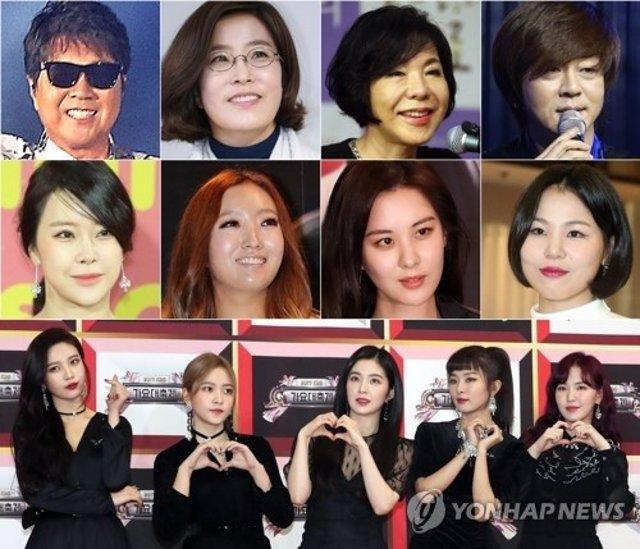 Artistas surcoreanos que darán dos conciertos en Corea del Norte