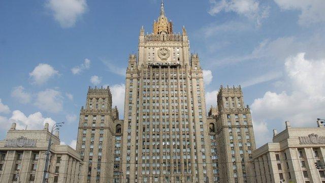Edificio del ministerio de Exteriores ruso