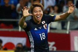 Japón se clasifica para el Mundial