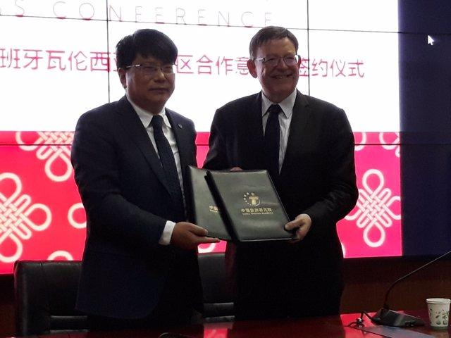 Firma de acuerdo para lograr la certificación que fomente el turismo chino