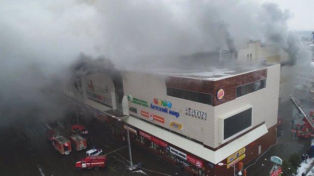 Incendio en Kemerovo