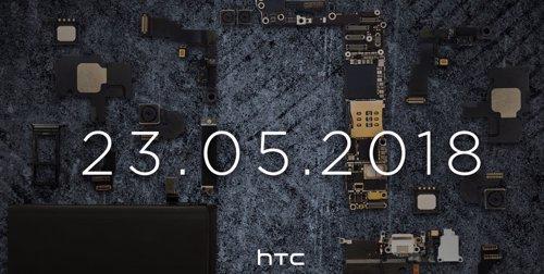 Anuncio de presentación del nuevo smartphone