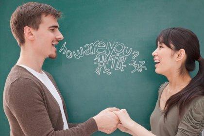 ¿Hasta qué edad es más fácil aprender un idioma?