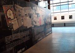 'Bandera de Francia', la exposición que logra combinar el arte con un recuerdo familiar