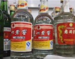 Bebidas requisadas