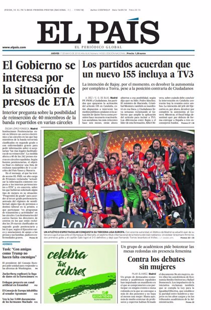 Las portadas de los periódicos de hoy, jueves 17 de mayo de 2018