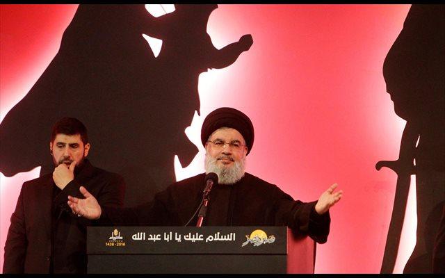 EEUU anuncia sanciones contra dos personas y cinco empresas vinculadas con Hezbolá