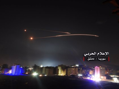 Siria califica de agresión soberana los ataques de Israel contra objetivos iraníes