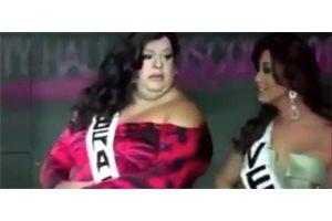 Una Miss brasileña