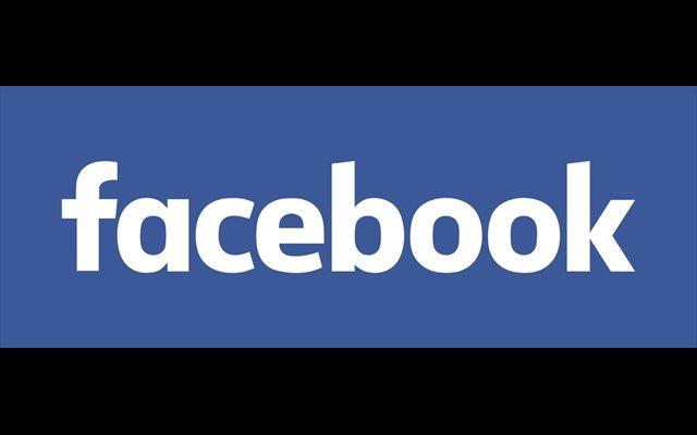 Facebook anuncia la apertura de un nuevo centro de revisión de contenidos en Barcelona