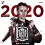 Lopetegui renueva hasta 2020