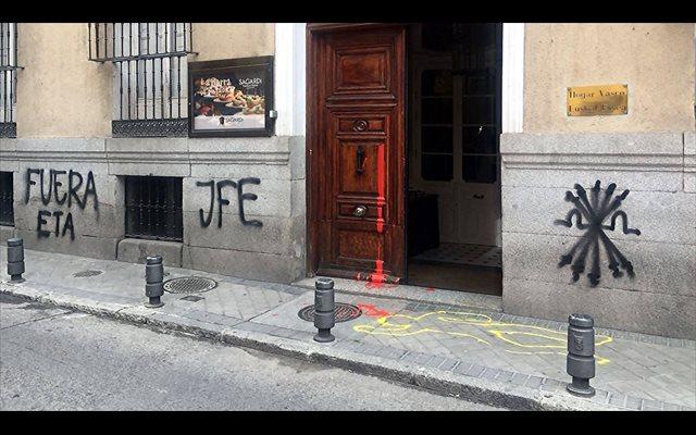PNV denuncia las pintadas aparecidas en varias localidades de Bizkaia un día después de su apoyo al PGE