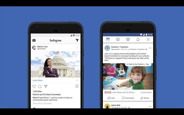 Facebook e Instagram incluyen una etiqueta que identifica las publicaciones de las campañas electorales