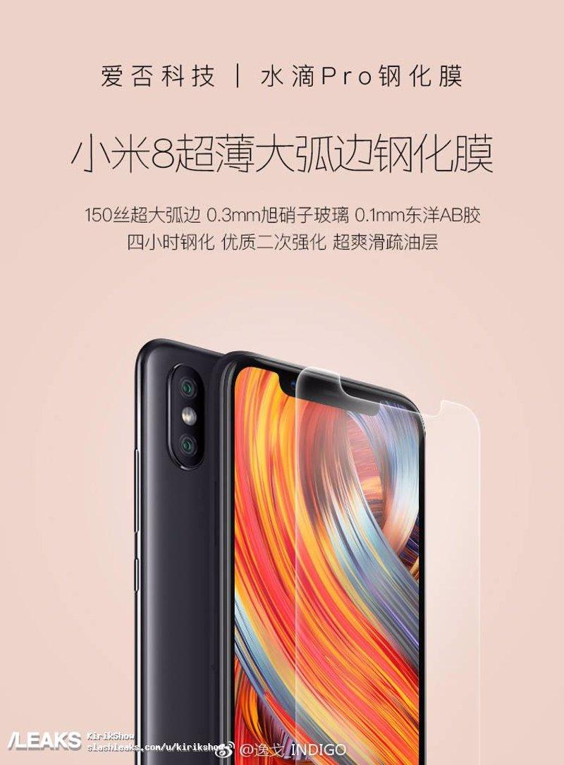 El Xiaomi Mi 8 incorporará un procesador Qualcomm Snapdragon 845 y cámara trasera dual con un sensor de 20 megapíxeles