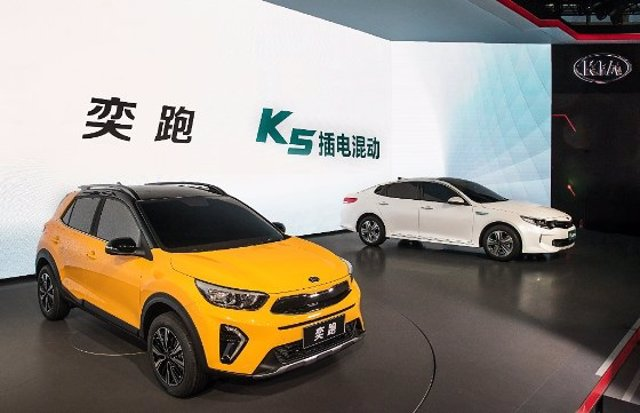 Kia Yi Pao y K5 híbrido enchufable