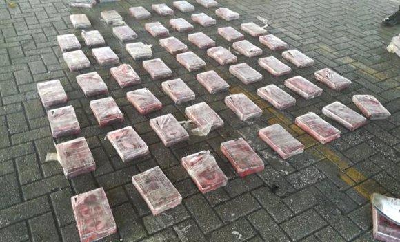 Cocaína oculta en cajas de pañales en Colombia