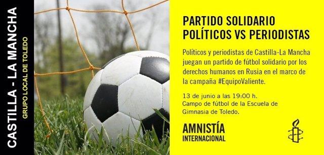 Campaña #EquipoValiente Amnistía Internacional