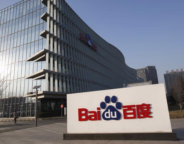 Seu central de Baidu a Pequín