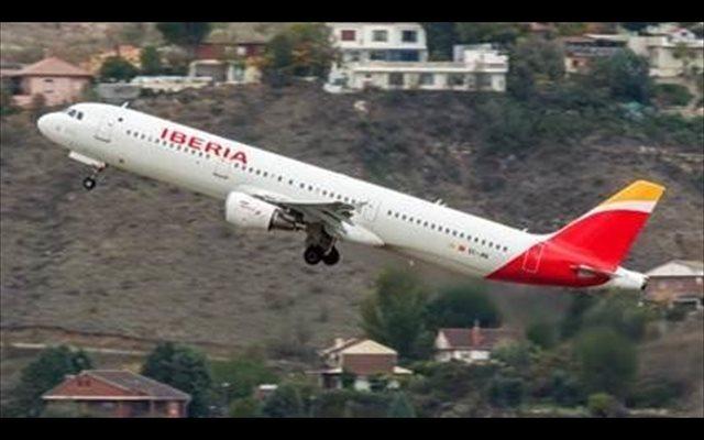 Iberia subasta vuelos a Moscú desde 54 euros