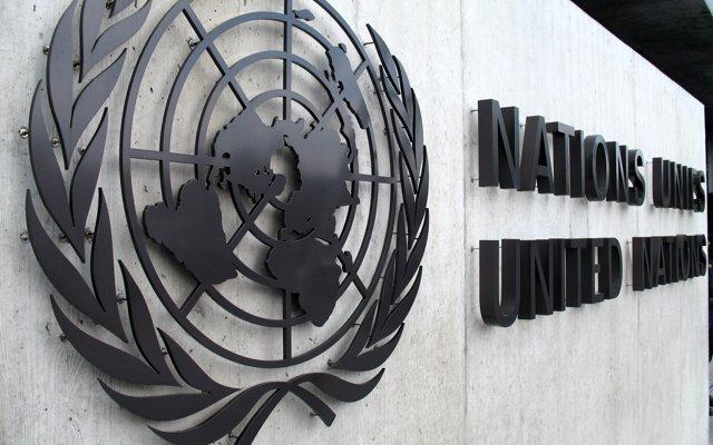 La ONU analiza una nueva resolución sobre la independencia de Puerto Rico