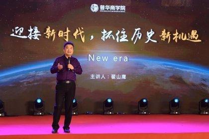 Zhai Shanying desarrolla la teoría de la Nación Ecológica