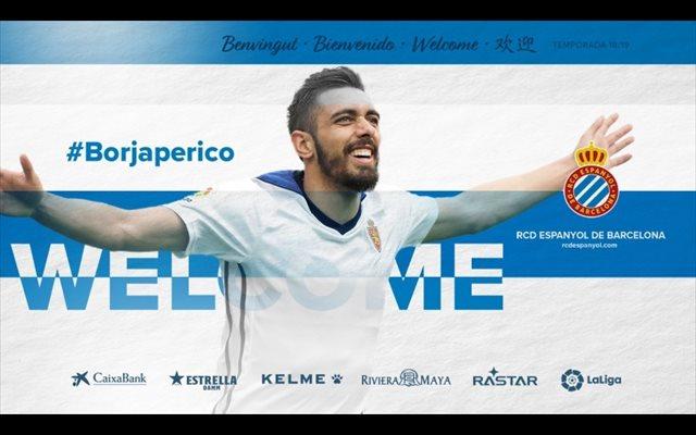 Borja Iglesias, nuevo delantero del Espanyol