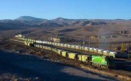 Sociedad Química y Minera de Chile