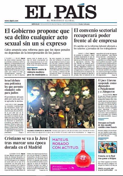 Las portadas de los periódicos de hoy, miércoles 11 de julio de 2018