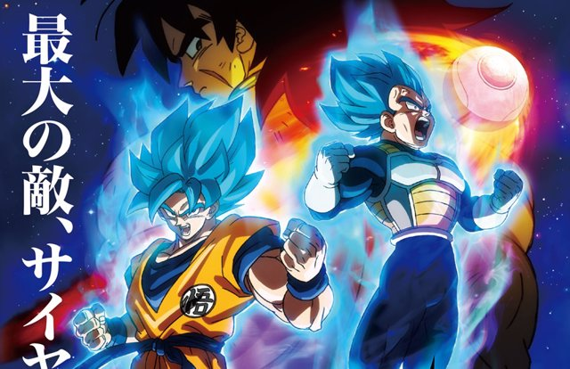 Película de Dragon Ball Super