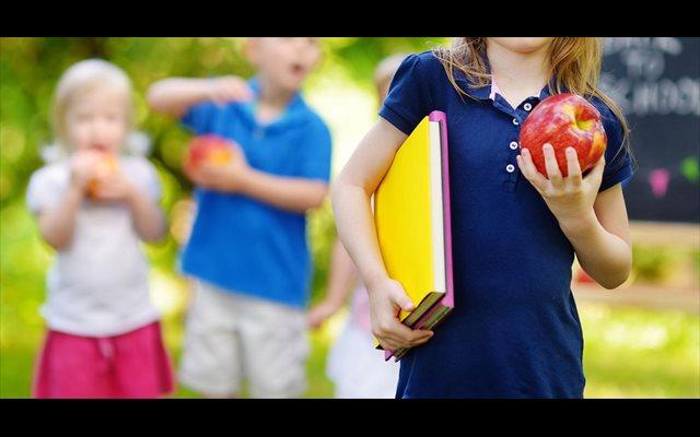 El Programa Escolar de Consumo de Frutas, Hortalizas y Leche tendrá continuidad el próximo curso