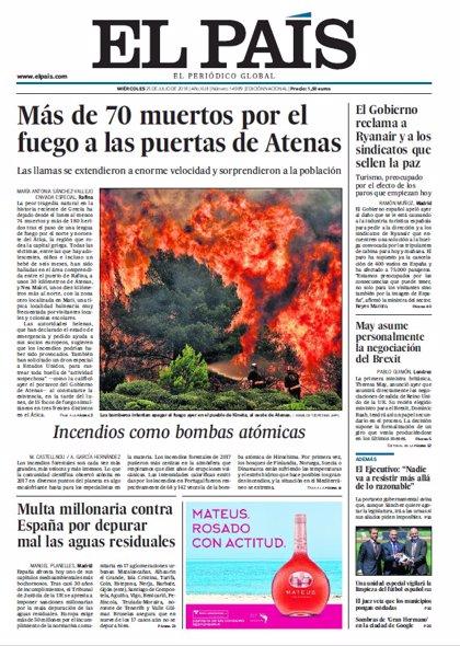 Las portadas de los periódicos de hoy, miércoles 25 de julio de 2018