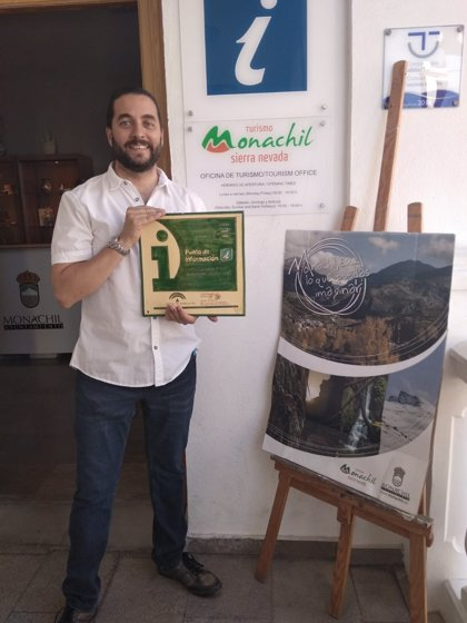 Las oficinas de turismo de Monachil (Granada) serán puntos oficiales de información del parque de Sierra Nevada