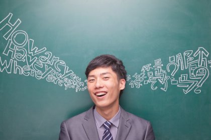 Los bilingües tardan menos tiempo en denominar objetos cuando usan las dos lenguas
